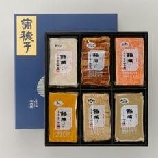 鮨の如く美しい鮨蒲 河内屋厳選6種