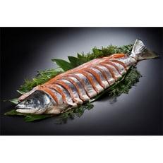 新巻鮭姿切身 1尾 2.4kg~2.7kg