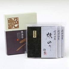 【有明海産】焼き海苔〈艶〉計30枚(10枚×3袋)