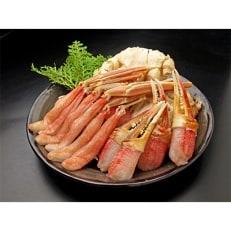 生本ズワイ蟹しゃぶしゃぶセット(1.4kg)