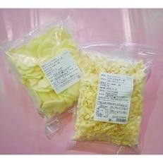 北海道・十勝産の生乳100% 花畑牧場チーズ2種1kgセット[P1-7]