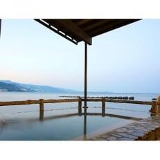 海に浮かぶ源泉かけ流しの絶景露天風呂【ペア1泊2食付き】
