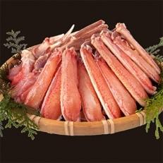 生ズワイ蟹セット1.2kg