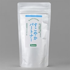 天然高純度オリゴ糖(ラフィノース)すこやかパートナー 150g×2袋[a07-07]
