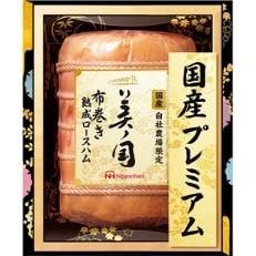 日本ハム「美ノ国」布巻き熟成ロースハム