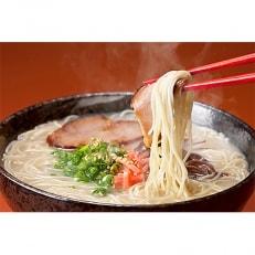 博多とんこつラーメン20杯分と替え玉5玉の計25食セット(2種類のスープ) 【福岡産ブランドラー麦】