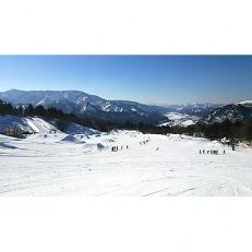 会津高原南郷スキー場のシーズン券 大人1名様分