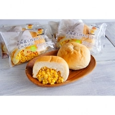 北海道こぼれとうきびミルクパン6個セット