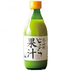 じゃばら果汁(360ml×2本)