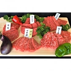 【牧場直売店】 兵庫県産神戸ビーフ 焼肉セット 800g