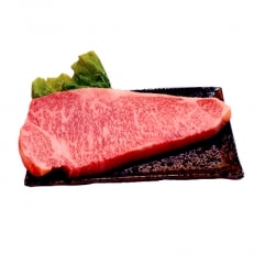 佐賀牛ロースステーキ用 200g以上