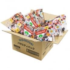 チロルチョコ バラエティパック※270個入(27個入×10パック)