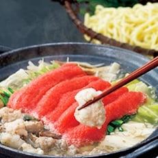 明太もつ鍋セット (3~4人前)