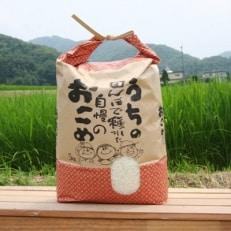【2019年産】特別栽培米<ヒノヒカリ> 精米5kg
