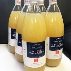 ふじの国からりんごジュース1リットル×6本入り 約6kg