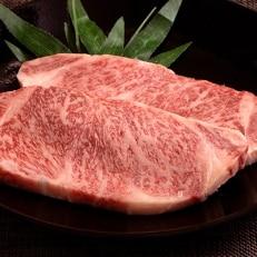 佐賀牛ロースステーキ用500g(2枚入り)