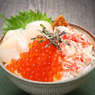 三色海鮮丼セット(2~3人前)