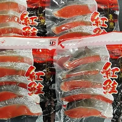 甘口紅鮭5切×4P(計20切) SA-14009