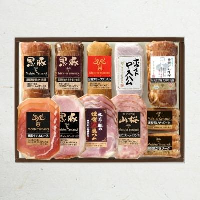 黒豚焼豚・ハム詰め合わせ(10種)