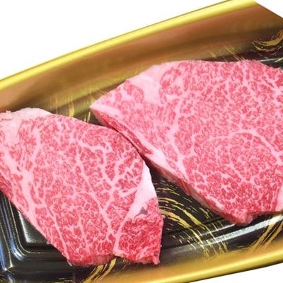 【鹿児島県産】黒毛和牛 ヒレステーキ 150g