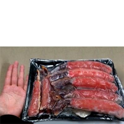 大迫力!良質!生冷タラバガニ剥き身セット1kg(3人前)