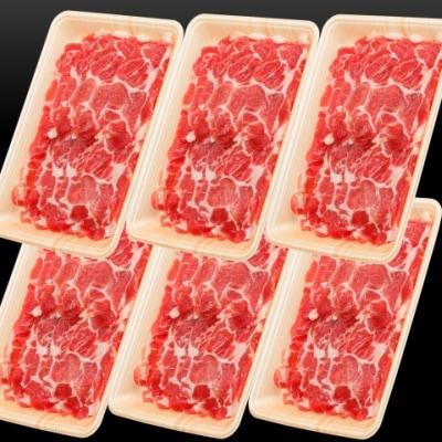 【鹿児島県産】豚ロース しゃぶしゃぶ用 1.5kg