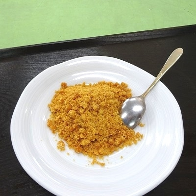 自然食品黒砂糖 120g×5袋(小粒) [1152]