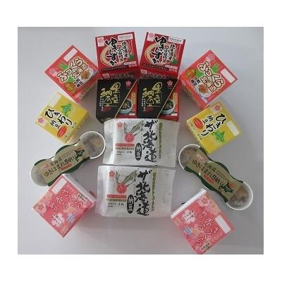 はまなす「北海道産納豆食べくらべ」セット