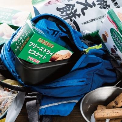 もしものために備蓄できるおいしい災害保存食セット(小)