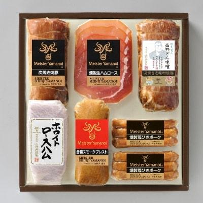 【お歳暮熨斗・ギフト包装つき】炭焼き焼豚と合鴨スモークの詰め合わせ(6種)