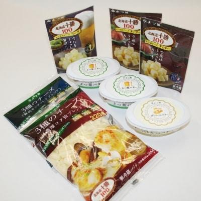 鹿追よつ葉バター&チーズセットA【0123】