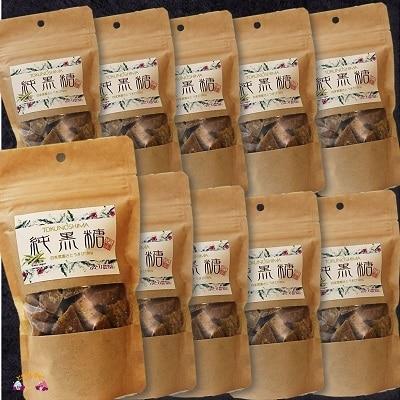 """~自家農園の""""新""""さとうきび使用~徳之島ふとり農園さんの純黒糖(10袋)"""