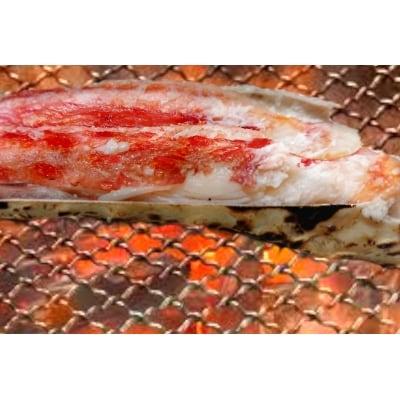 【お正月準備】 年内お届け確約の 「南タラバ蟹」 焼きガニ、バター炒めで 年末年始は豪華に!
