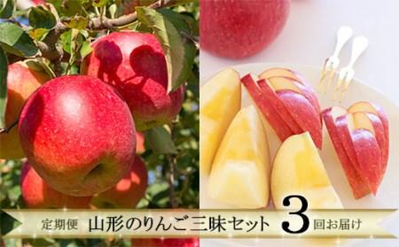 ふるさと納税で甘くてみずみずしいりんごを食べよう