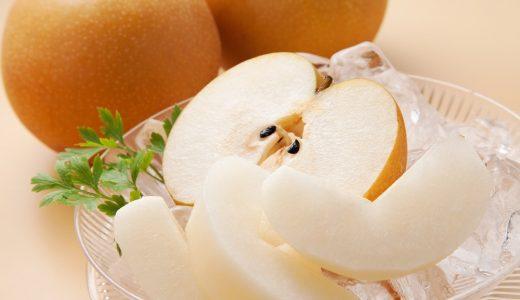 ふるさと納税の梨の返礼品の人気ランキング