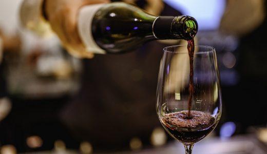 ふるさと納税で受け取れる還元率の高いワインのランキングベスト5