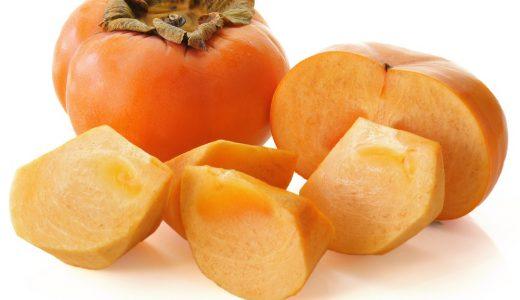 さとふるで申し込みたい 柿のランキング