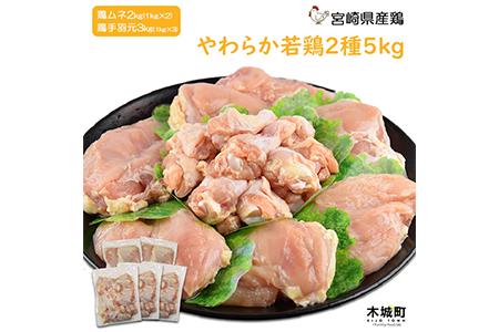 ふるさと納税でコスパ抜群の鶏肉を食べよう!【鶏肉ランキング】