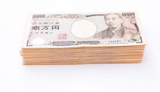 【500,000円】ふるさと納税でおすすめな高額返礼品ランキング