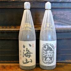 八海山 純米吟醸1.8L&吟醸1.8L (2本セット)