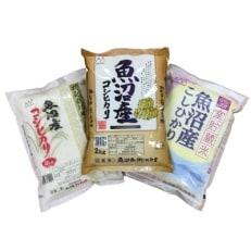 『お米アドバイザー厳選!』魚沼産米!こだわりの食べ比べセット 精米6kg(2kg×3種類)