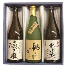 おいらせ桃川三酒の福セット 720ml×3本セット