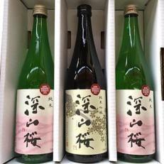 原産地呼称制度認定 純米吟醸酒・純米酒セット