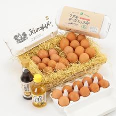 黒富士農場のたまごかけご飯セット