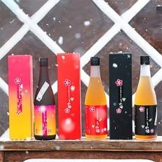 越後の名酒「八海山」梅酒3種四合瓶お試しセット(各1本)