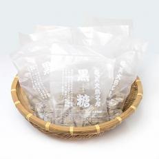 【奄美大島産】さとうきび100% 水間黒糖 250g×7袋セット