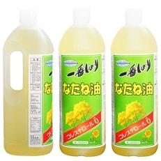 一番搾りなたね油 1500g×3本 【圧搾搾りで湯洗い精製した菜種油】