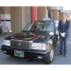 おもてなしタクシー4時間コース