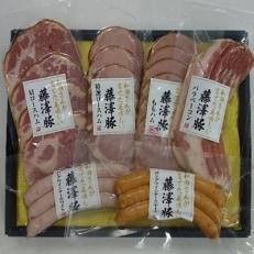 藤澤豚のハム・ソーセージお試しセット