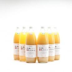 りんごジュース(5種)6本入